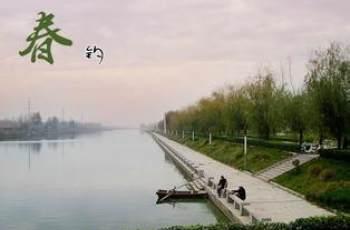 在江南地区的春季多雨天气该如何钓鱼
