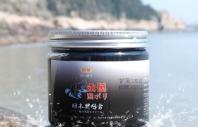 永恒渔聚日本黑鸡膏罗非鲤鱼钓鱼小药黑坑鲫鱼饵料添加剂渔具用品